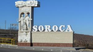 Tour To Attractions Of Soroca